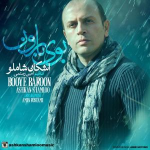 Ashkan Shamloo – Booye Baroon