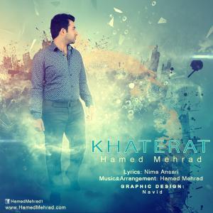 Hamed Mehrad – Khaterat