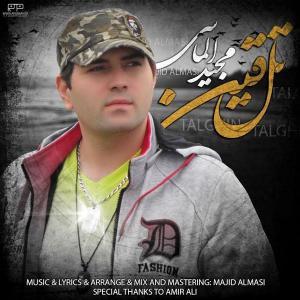 Majid Almasi – Talghin