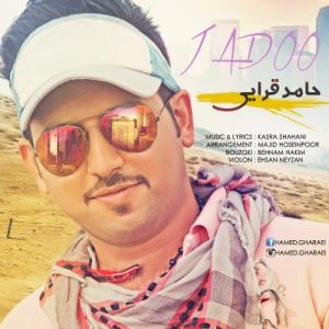 Hamed Gharaei – Jadoo