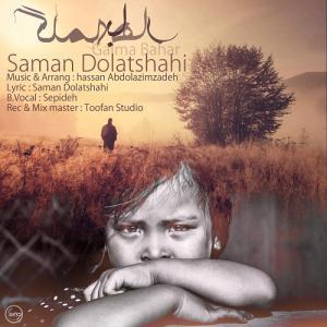 Saman Dolatshahi – Galma Bahar