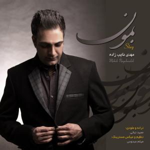 Mehdi Nayebzadeh – Bemoon