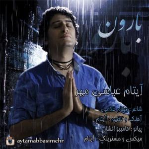 Aytam – Baroon