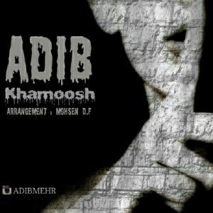 Adib – Khamoosh