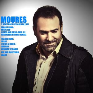 Moures – Ehsas
