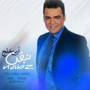 Arian Khalaj – Nabz