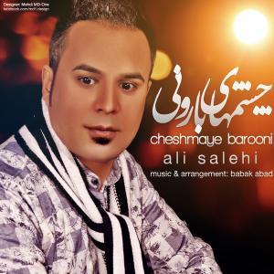 Ali Salehi – Cheshmaye Barooni
