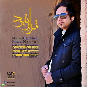 Morteza Hajiabadi – Gharar Nabood