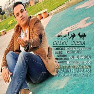 Amir Hafez – Chie Chera
