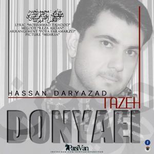 Hassan Daryazad – Donyaei Tazeh