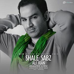 Ali Kian – Shale Sabz