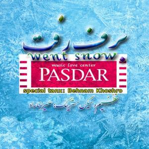 Pasdar – Barf Raft