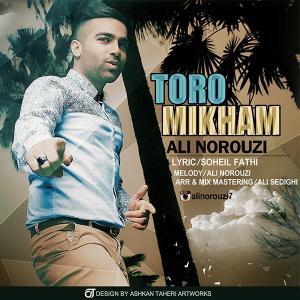 Ali Norouzi – Toro Mikham