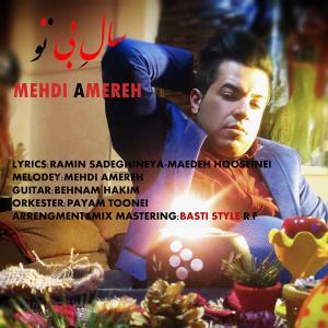 Mehdi Amereh – Sale Bito