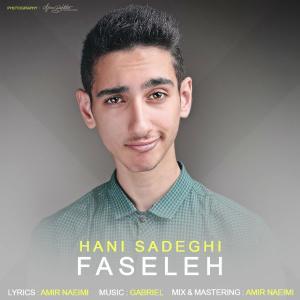 Hani Sadeghi – Faseleh