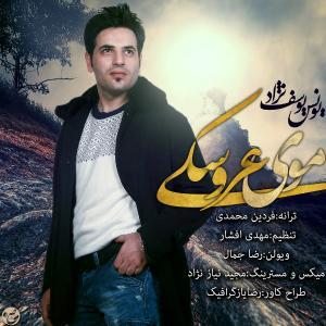 Younes Yousef Nezhad – Mooye Aroosaki