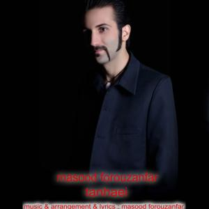 Masood Forouzanfar – Tanhaei