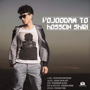 Hossein Shiri – Vojoodam To
