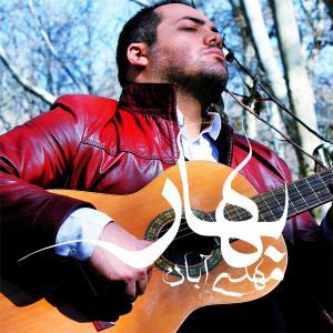 Mehdi Aban – Bahar