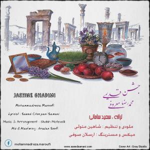 Mohammadreza Maroofi – Jashn Ghadimi