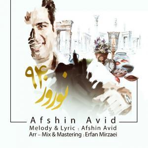 Afshin Avid – Norooz94