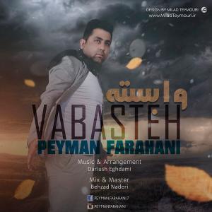 Peyman Farahani – Vabasteh