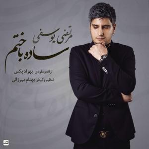 Morteza Yousefi – Sade Bakhtam