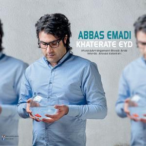 Abbas Emadi – Khaterate Eyd