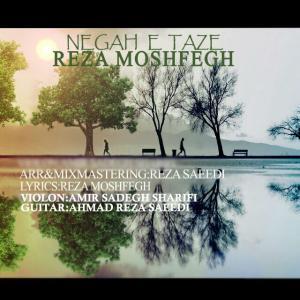Reza Moshfegh – Negahe Taze