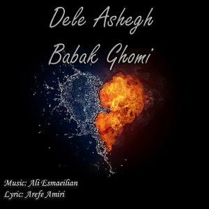 Babak Ghomi – Dele Ashegh