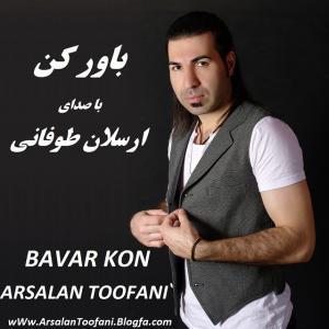 Arsalan Tofani – Bavar Kon