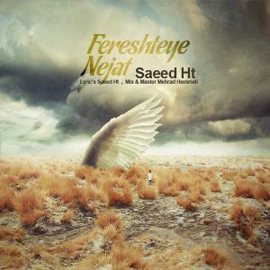 Saeed Haghparast – Fereshteye Nejat
