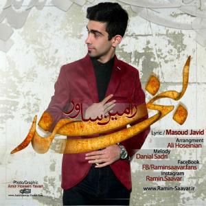 Ramin Saavar – Labkhand