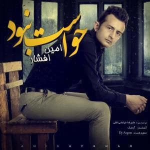 Amin Afshar – Havaset Nabod