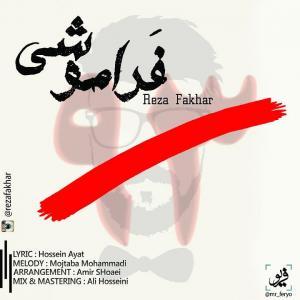 Reza Fakhar – Faramooshi