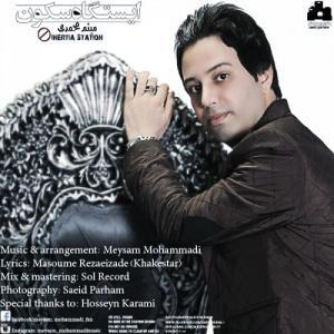 Meysam Mohammadi – Istgahe Sokoun