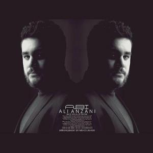 Ali Anzani – Abi