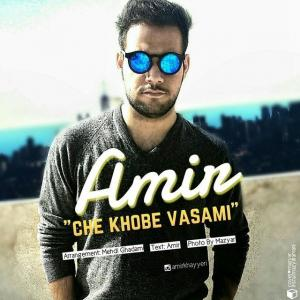 Amir – Che Khube Vasami