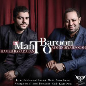 Afshin Siahpoosh – Man To Baroon (Ft Hamed Baradaran)