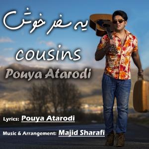 Cousins – Ye Safare Khosh