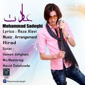 Mohammad Sadeghi – Adat