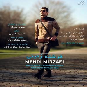 Mehdi Mirzaei – Fereshteye Zamini