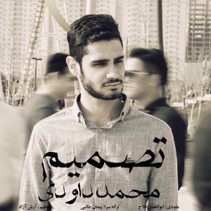 Mohammad Davoudi – Tasmim