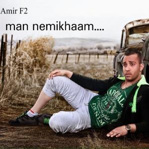 Amir F2 – Man Nemikham