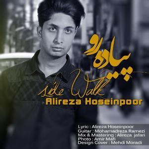 Alireza Hoseinpoor – Piade Ro