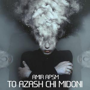 Amir APSM – To Azash Chi Midooni