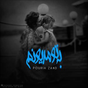 Pouria Zand – Be To Madyoonam