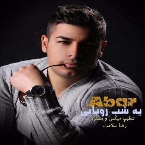 Abar – Shabe Royayi