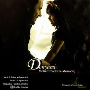 Mohammadreza Moravvej – Donyami