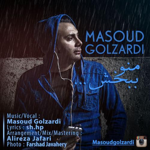 Masoud Golzardi – Mano Bebakhsh
